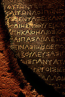 Greek artifact.