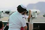 Viewing North Korea, Dora Observatory