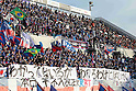 Ventforet Kofu fans, DECEMBER 3, 2011 - Football / Soccer : Ventforet Kofu fans cheer before the 2011 J.League Division 1 match between Omiya Ardija 3-1 Ventforet Kofu at NACK5 Stadium Omiya in Saitama, Japan. (Photo by Hiroyuki Sato/AFLO)