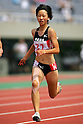 Chisato Fukushima (Obihiro-Minami Shogyo),AUGUST 3, 2005 - Athletics:During the 2005 All-Japan Inter High School Championships in Chiba (Photo by Daiju Kitamura/AFLO SPORT) (1045)