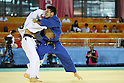 Ryohei Anai (JPN), ..AUGUST 14, 2011 - Judo : ..The 26th Summer Universiade 2011 Shenzhen ..Men's -90kg semi-final ..at Universiade Judo Hall, Shenzhen, China. ..(Photo by YUTAKA/AFLO SPORT) [1040]