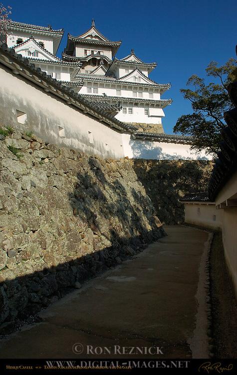 Himeji Castle Ni Gate second water gate Approach defenses Tamon Nagaya long roofed corridor Shirasagi-jo White Heron Castle Himeji Japan