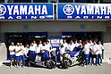 July 22, 2010- Laguna Seca, USA - Fiat Yamaha's racing team uncover two of the team's bikes prior to the U.S. Grand Prix held on July 25, 2010.  (Photo Andrew Northcott/Nippon News)