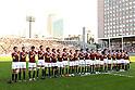 Waseda University Team Group (Waseda), November 23, 2011 - Rugby : Kanto Intercollegiate Rugby Games match between Waseda University 54-24 Keio University at Chichibunomiya Rugby Stadium, Tokyo, Japan. (Photo by Daiju Kitamura/AFLO SPORT) [1045]