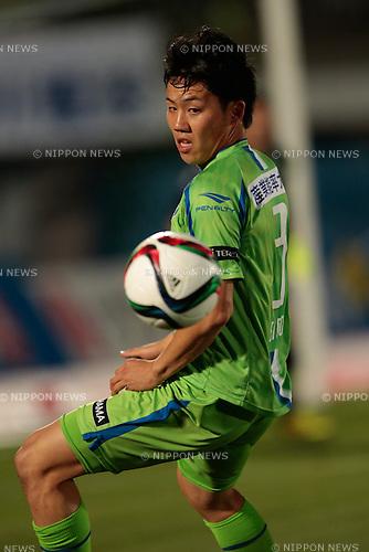 Wataru Endo (Bellmare), <br /> APRIL 18, 2015 - Football /Soccer : <br /> 2015 J1 League 1st stage match <br /> between Shonan Bellmare 0-2 Gamba Osaka <br /> at Shonan BMW Stadium Hiratsuka, Kanagawa, Japan. <br /> (Photo by AFLO SPORT)