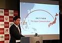 Fun Japan Communications targets tourists from Taiwan and ASEAN countries