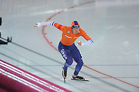 SPEED SKATING: HAMAR: Vikingskipet, 04-03-2017, ISU World Championship Allround, 500m Men, Sven Kramer (NED), ©photo Martin de Jong