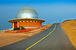 Museo Planetario y Observatorio del Morro Solar is an astronomical observation center located on the headland called Morro Solar in the district of Chorrillos in Lima, Peru.