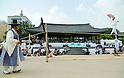 Dano Festival for Early Summer High Day in Korea