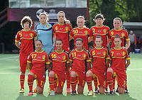 2014.07.15 U19 Belgium - Scotland