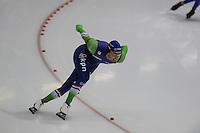SCHAATSEN: HEERENVEEN: IJsstadion Thialf, 07-02-15, World Cup, 1000m Men Division A, Kjeld Nuis (NED), ©foto Martin de Jong