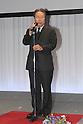 Hiroshi Akiyama,.JANUARY 25, 2012 - Boxing :.apan Boxing Commission (JBC) executive director speaks during the Japan's Boxer of the Year Award 2011 at Tokyo Dome Hotel in Tokyo, Japan. (Photo by Hiroaki Yamaguchi/AFLO)