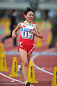 Sayo Nomura (JPN), NOVEMBER 23, 2011 - Athletics : Hanji Aoki Cup 2011 International Chiba Ekiden, Start & Goal at Chiba Sports Center, Chiba, Japan. (Photo by Jun Tsukida/AFLO SPORT)[0003]