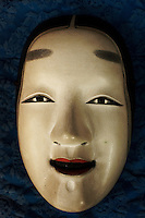 Femal teaching mask (Magojiro?) by Kojima Oun.