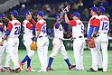 2017 World Baseball Classic - 1st Rnd Pool B : China - Cuba