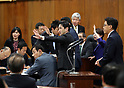 Justice Minister Kaneda attends Lower House's judical affairs committee session at National Diet