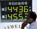 Tokyo Gold Exchange - Aug. 17