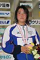 Miho Takahashi, FEBRUARY 11, 2012 - Swimming : The 53rd Japan Swimming Championships (25m) Women's 400m Individual Medley Victory Ceremony .at Tatsumi International Swimming Pool, Tokyo, Japan. (Photo by YUTAKA/AFLO SPORT) [1040]