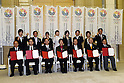 Tokyo Olympic and Paralympic Games 2020 bidding committee