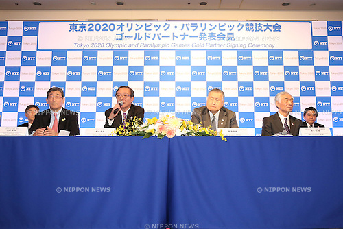(L-R)<br />  Yasushi Yamawaki,<br />  NTTHiroo Unoura,<br />   Yoshiro Mori,<br />  Tsuyoshi Aoki,<br /> JANUARY 26, 2015 : <br /> NTT corporation has Press conference at Hotel Okura Tokyo.<br /> NTT corporation today announced that it has entered into a partnership agreement with the Tokyo Organising Committee of the Olympic and Paralympic Games.<br /> (Photo by Shingo Ito/AFLO SPORT)