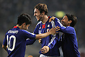 (L-R) Shinji Kagawa,  Mike Havenaar, Shinji Okazaki (JPN),..OCTOBER 11, 2011 - Football / Soccer :..Mike Havenaar of Japan celebrates with his teammates Shinji Kagawa and Shinji Okazaki after scoring their fifth goal during the 2014 FIFA World Cup Asian Qualifiers Third round Group C match between Japan 8-0 Tajikistan at Nagai Stadium in Osaka, Japan. (Photo by Kenzaburo Matsuoka/AFLO)