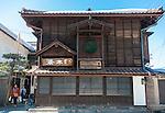 The Suehiro Sake brewery in Aizuwakamatsu City, Fukushima Prefecture, Japan.  Photographer: Rob Gilhooly
