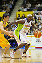 Mamado Diouf (Levanga), OCTOBER 7, 2011 - Basketball : JBL 2011-2012 game between Hitachi Sunrockers 74-71 Levanga Hokkaido at Yoyogi 2nd Gymnasium in Tokyo, Japan. (Photo by Yusuke Nakanishi/AFLO SPORT) [1090]