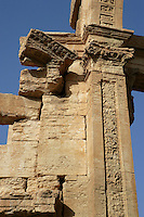 Framework and relief of the monumental arch, erected under the reign of Septimius Severus (193 - 211 AD) : detail, Palmyra, Syria Picture by Manuel Cohen