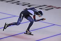 SPEEDSKATING: CALGARY: 14-11-2015, Olympic Oval, ISU World Cup, 1000m B-division, Hyung-Yung Kim (KOR), ©foto Martin de Jong