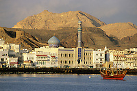 Oman. Arab, Islamic culture, architecture, dress and clothing styles.