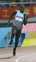 Diamond League (Shanghai, China) 5 23 10