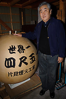 "CEO Masanori Honda stands next to a mock-up of a ""yonshakudama"" 420kg firework made by Katakai Fireworks Co., Ltd, Katakai, Japan, April 6, 2009. The company makes the world's largest firework, a 120cm round shell called a ""yonshakudama""."
