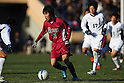 Takuya Goto (Shoshi), .JANUARY 7, 2012 - Football /Soccer : .90th All Japan High School Soccer Tournament .semi-final .between Shoshi 1-6 Yokkaichi Chuo Kogyo .at National Stadium, Tokyo, Japan. .(Photo by YUTAKA/AFLO SPORT) [1040]