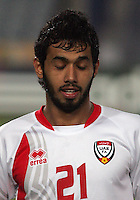 United Arab Emirates' Sultan Al Menhali (21) stands on the field before the match against Cost Rica during the FIFA Under 20 World Cup Quarter-final match at the Cairo International Stadium in Cairo, Egypt, on October 10, 2009. Costa Rica won the match 1-2 in overtime play.