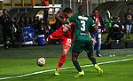 Fortaleza igualó como local 1-1 ante La Equidad. Fecha 14 Liga Águila II-2016.