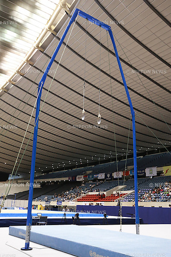 Rings, June 20, 2015 - Artistic Gymnastics : The 69th All Japan Artistic Gymnastics Apparatus Championship at 1st Yoyogi Gymnasium, Tokyo, Japan. (Photo by Shingo Ito/AFLO SPORT)
