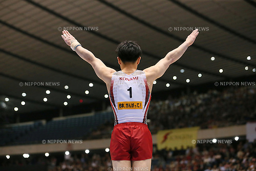 Kohei Uchimura, <br /> MAY 5, 2016 - Artistic Gymnastics : <br /> The 55th NHK Cup men's Individual All-Around, <br /> Floor <br /> at Yoyogi 1st Gymnasium, Tokyo, Japan. <br /> (Photo by Yohei Osada/AFLO SPORT)