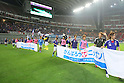 U-22 Japan National Team Group (JPN), JUNE 19th, 2011 - Football : Asian Men's Football Qualifiers Round 2 Olympic Football Tournaments London Qualification Round match between U-22 Japan 3-1 U-22 Kuwait at Toyota Stadium in Aichi, Japan. (Photo by Akihiro Sugimoto/AFLO SPORT)