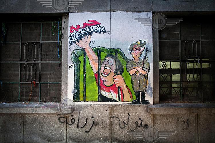 Graffiti on a wall near Tahrir Square.