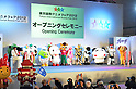March 22, 2012, Tokyo, Japan - The Tokyo International Animation Fair 2012 opens at Tokyo Big Sight on Thursday, March 22, 2012. A total of 216 companies and organizations, including 89 from overseas, took part in the annual cultural festival of comics and animations. The organizers expect to draw more than 30,000 visitors during the four-day exhibition. (Photo by Kaku Kurita/AFLO) FYJ -mis-