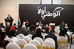 """Palestinian Prime Minister Salam Fayyad speaks during the ceremony of initiative of """"Home First"""" in the West Bank city of Ramallah on 01 November, 2012. The initiative designed to promote the cooperative sector and develop small businesses. Photo by Issam Rimawi"""
