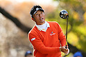 Golf: 51st Japan Golf Tour Nippon Series JT Cup
