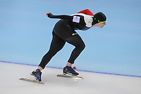 OLYMPICS: SOCHI: Adler Arena, 16-02-2014, Ladies' 1500m, Christine Nesbitt (CAN), ©photo Martin de Jong