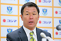 2013 J.League Pre-Season Match: Tochigi SC 2-0 Kawasaki Frontale