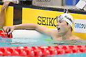 Kohei Yamamoto, September 4, 2011 - Swimming : Kohei Yamamoto competes in the Intercollegiate Swimming Championships, men's 1500m Free style final at Yokohama international pool, Kanagawa. Japan. (Photo by Yusuke Nakanishi/AFLO SPORT) [1090]