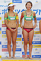 (L to R) Takemi Nishibori, Satoko Urata, MAY 6, 2012 - Beach Volleyball : JBV Tour 2012 Sports Club NAS Open  Women's victory ceremony at Odaiba Beach, Tokyo, Japan. (Photo by Yusuke Nakanishi/AFLO SPORT) [1090]