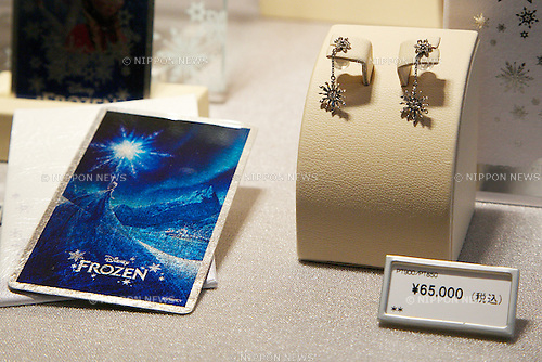 "Disney Collection platinum jewelry on display at Ginza Tanaka jewelry store in Ginza, Tokyo on November 19, 2014. The large version of the ""Disney Platinum Christmas Tree"" is made of platinum and decorated with the characters of the worldwide hit movie Frozen. It has a 2.6 meter height and 31kg weight and it costs approximately 2.6 million USD. The small silver version costs 4000 USD and both are on sale from November 19.  (Photo by Rodrigo Reyes Marin/AFLO)"