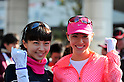 (L to R) Misako Yasuda, Jessica Michibata,.MARCH 11, 2011 - Marathon : Nagoya Women's Marathon 2012 Start & Goal at Nagoya Dome, Aichi, Japan. (Photo by Jun Tsukida/AFLO SPORT)[0003].