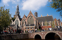 The 14th Century Oude Kerk, Amsterdam's oldest parish church (Holland, 17/04/2011)