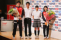 (L to R) Yukifumi Murakami (JPN), Satomi Kubokura (JPN), August 12, 2011 - Athletics : Japan captain Yukifumi Murakami and Satomi Kubokura pose with high school students during the Organization Ceremony for the 13th IAAF World Athletics Championships in Tokyo, Japan. (Photo by Yusuke Nakanishi/AFLO SPORT) [1090]